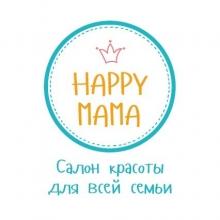 Happy Mama - салон красоты