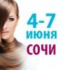 Фестиваль «КРАСОТА И ГРАЦИЯ - 2015»